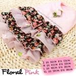 (พร้อมส่ง) ชุดกระโปรงสุนัข Floral Pink