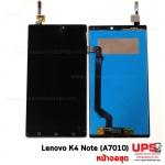 หน้าจอชุด LCD Lenovo A7010 K4 NOTE