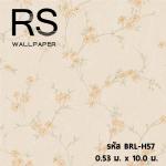 วอลเปเปอร์ ลายดอกไม้ No. BRL-H57