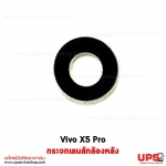 อะไหล่ กระจกเลนส์กล้องหลัง Vivo X5 Pro