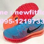 รองเท้า Nike No.NK044