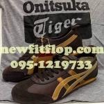 รองเท้า Onitsuka No.O015