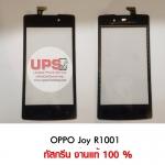 ขายส่ง ทัสกรีน OPPO Joy R1001 งานแท้