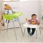 เก้าอี้นั่งทานข้าวทรงสูง ปรับได้สองระดับ มีสี เขียว ขาว แดง น้ำเงิน