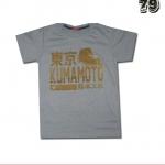 เสื้อยืดชาย Lovebite Size M - kumamoto