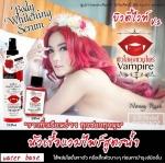 Beauty White Vampire