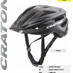 CRATONI : PACER หมวกกันน๊อกจักรยานแนวทัวริ่ง