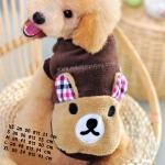 เสื้อกันหนาวสุนัข หมีสีน้ำตาล (พร้อมส่ง)