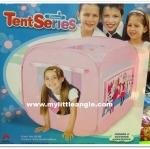 เต้นท์ Pinky tent series ส่งฟรี
