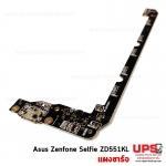 ขายส่ง แผงชุดชาร์จ ASUS ZenFone Selfie งานแท้