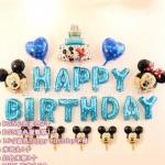 BIRTHDAY PARTY ลูกโป่งพร้อมป้ายจัดปาร์ตี้วันเกิดรูป 🌟 Mickey & Minnie ลายลิขสิทธิ์ สีสันสดใส