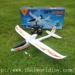 WL-F-959 SkyKing เครื่องร่อนบังคับ