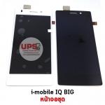 หน้าจอชุด i-mobile IQ BIG
