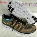 รองเท้าผ้าใบ Nike เกรด TM