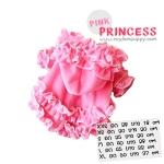 PRE ชุดกระโปรงน้องหมา Princess สีชมพู