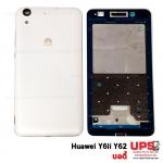 อะไหล่ บอดี้ Huawei Y6ii Y62