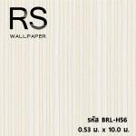 วอลเปเปอร์ สีพื้น No. BRL-H56