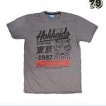 เสื้อยืดชาย Lovebite Size XL - Hokkaido 1987