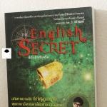 The English Secret ดิอิงลิชซีเคร็ต