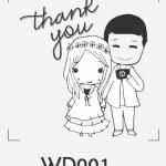 ตราปั๊มงานแต่ง WD001