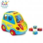 Huile toys Smart Bus 896 รถบล็อกหยอด