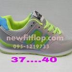 รองเท้า New balance No.N071