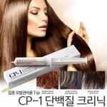 CP-1 CERAMIDE TREATMENT PROTEIN HAIR SYSTEM ยาฉีดผมทรีทเม้นต์สูตรเร่งด่วน