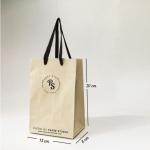 ถุุงชอปปิ้ง กระดาษน้ำตาล เบอร์ 5 ขนาด 13.3x8x20.5 ซม. (50 ใบ)