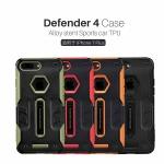 DEFENDER 4 Case [iPhone 7 Plus]