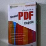 สร้าง-แปลง-แต่ง-แก้ จัดการไฟล์ pdf ให้อยู่หมัด