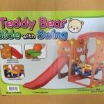 สไลเดอรพรอมชิงชา แบบเรียบ รุ่นหมี Made in korea