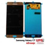 อะไหล่ หน้าจอแท้ Samsung Galaxy C7.