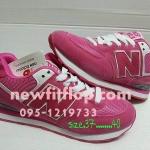 รองเท้า New balance No.N064
