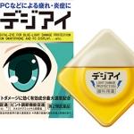 ROHTO Digital Eye