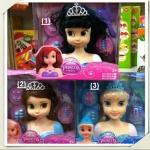หัวตุ๊กตาเจ้าหญิง ทำผม ตุ๊กตา 3 แบบ ส่งฟรี
