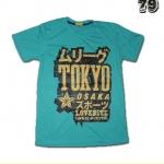 เสื้อยืดชาย Lovebite Size L - Tokyo Osaka