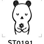 Cartoon Stamp - รูปการ์ตูนน่ารัก 010