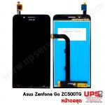 หน้าจอชุด ASUS ZenFone Go 5.0 (ZC500TG).