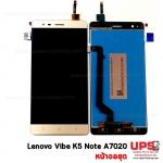 อะไหล่ หน้าจอชุด Lenovo A7020 VIBE K5 NOTE