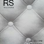 วอลเปเปอร์ลายกราฟฟิค 3D-C49W
