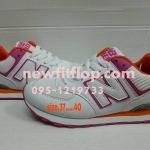 รองเท้า New balance No.N058