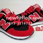 รองเท้า New balance No.N046
