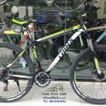 TRINX : C200 จักรยานเสือภูเขา ล้อ 27.5 นิ้ว 21 สปีด เฟรมอลูมิเนียม