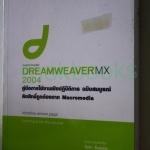 macromedia dreamweaver mx 2004 training from the source