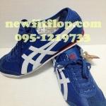รองเท้า Onitsuka No.O006
