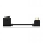 ขาย FiiO L27 สาย WMport to Micro USB Digital Audio