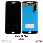 อะไหล่ หน้าจอ Moto E4 Plus