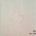 วอลเปเปอร์ ล้างสต๊อก No.260303