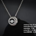 จี้+สร้อยเพชร Dancing Diamond หมายเลข P47 เพชรเม็ดกลาง 20 ตัง เพชรน.นรวม 27 ตัง 🎉🎉สนใจทัก https://line.me/R/ti/p/%40passiongems🎉🎉