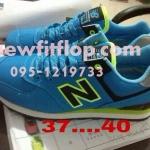 รองเท้า New balance No.N075